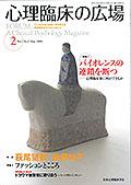 kouhoushi-002