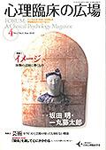 kouhoushi-004