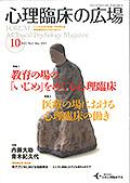 kouhoushi-010