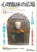 kouhoushi-013