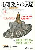 kouhoushi-014
