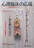 kouhoushi-016